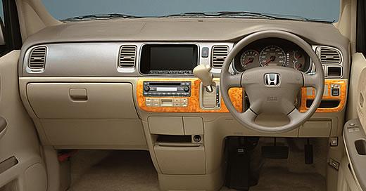 Honda Stepwgn 2001 - 2005 - Ката…