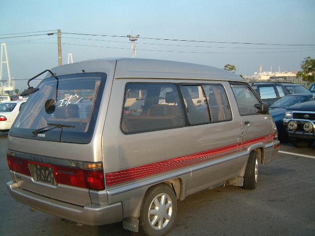 Продажа Toyota Master Ace Surf.  Выбрать другую марку.