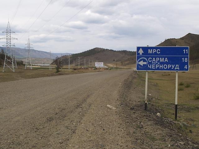 Сворот на Черноруд