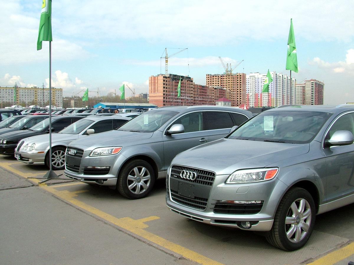 Продажа автомобилей в Москве на - Drom ru