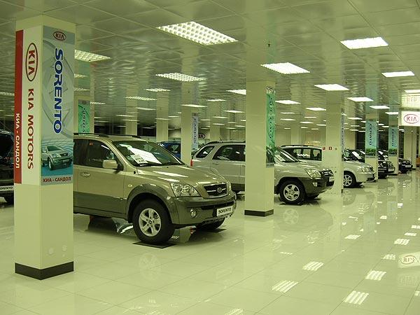 Автомобильный торговый дом москва