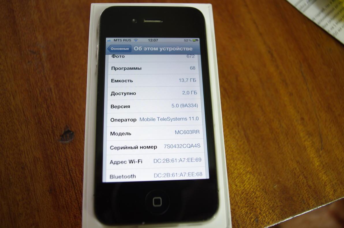 Айфон 4 С Это Андроид Или Нет