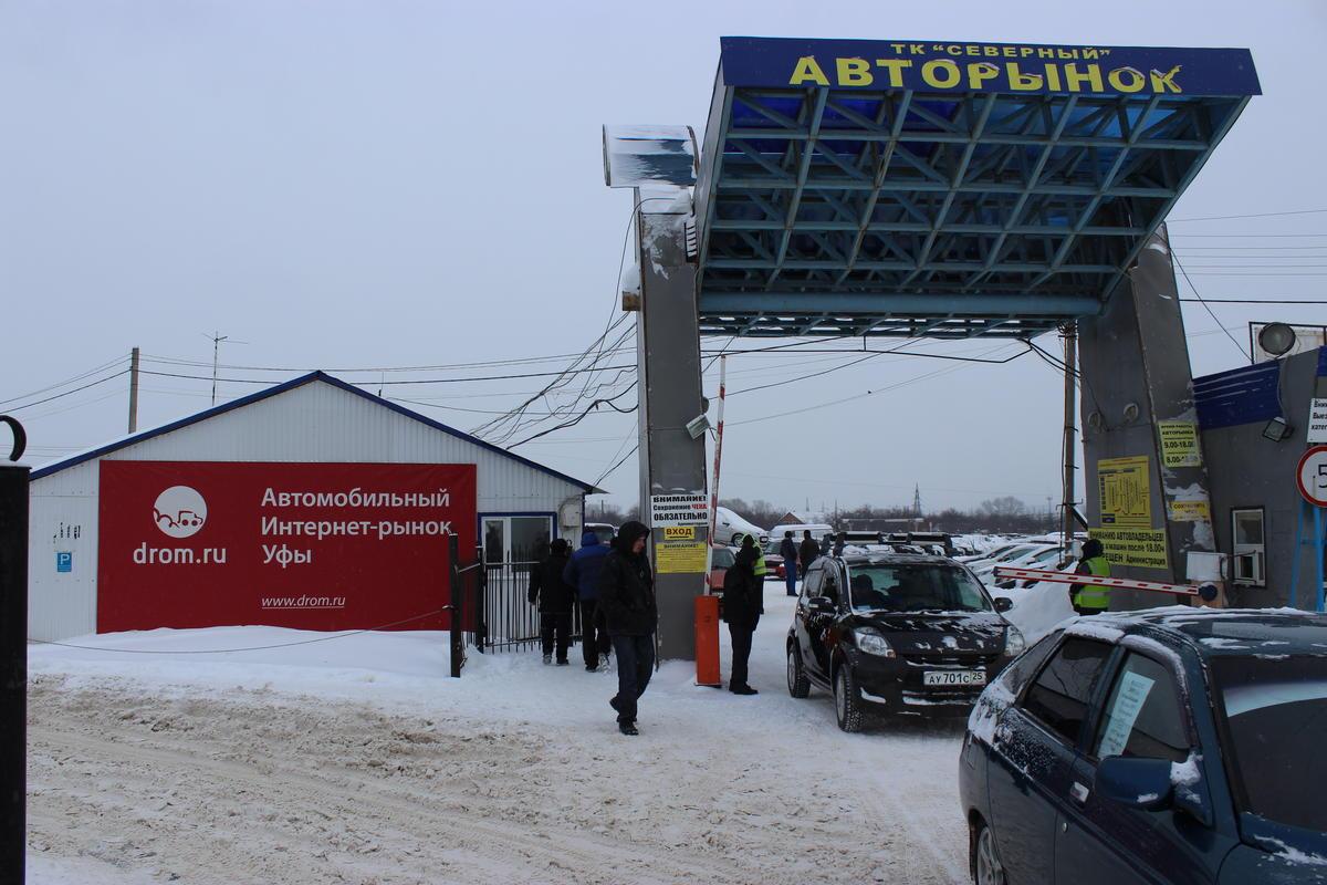 Продажа авто в Уфе - Автомобили в Уфе - Ufa1 ru