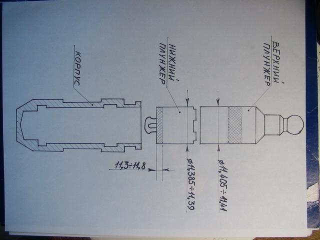 Схема включения светодиодов вывеска