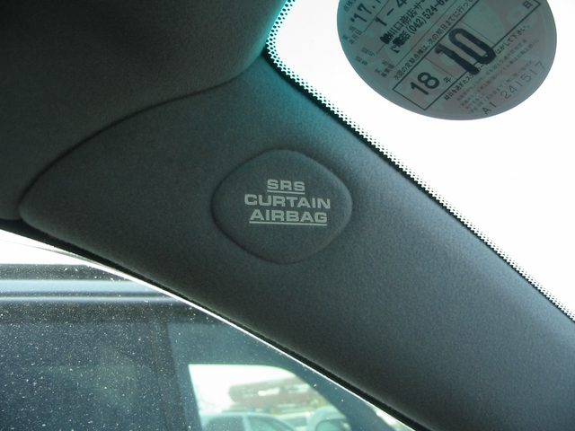 Curtain airbag