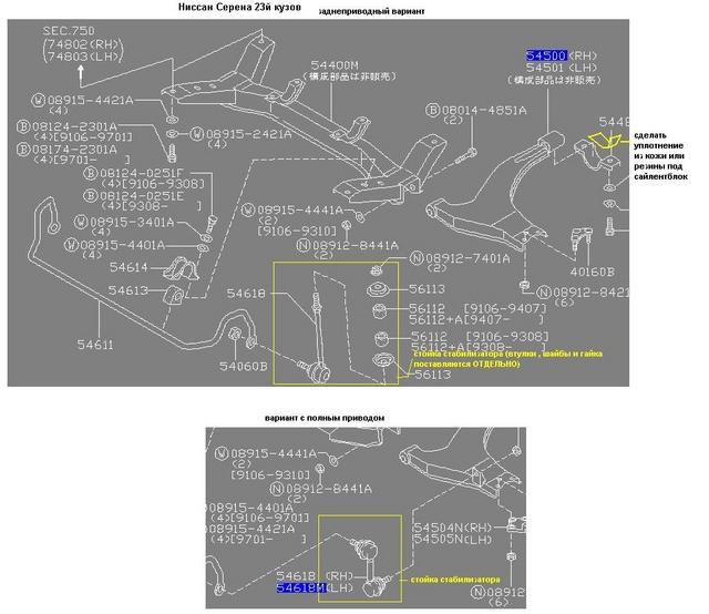 Схема передней подвески ауди