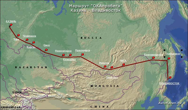 Рассчитать расстояние между городами России  Проложить