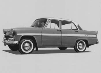 Toyota Honda >> Nissan Skyline pictures 1957