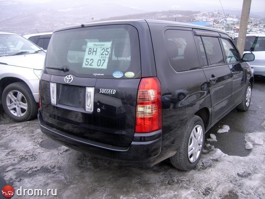 Они насаживаются дром иркутск продажа автомобилей с пробегом опель всегда хватит для