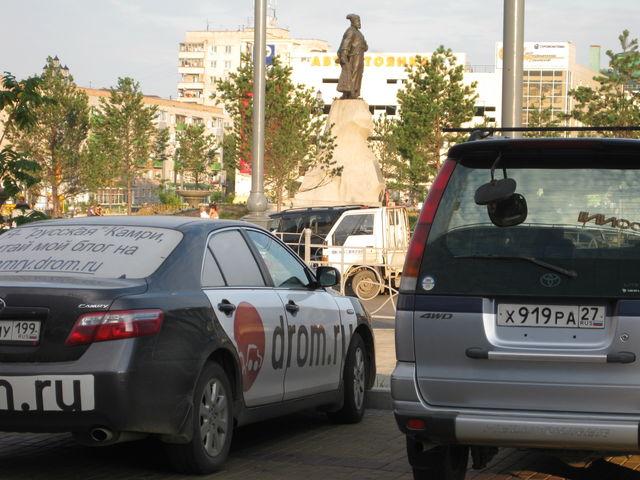 памятнику Ерофею Павловичу Хабарову