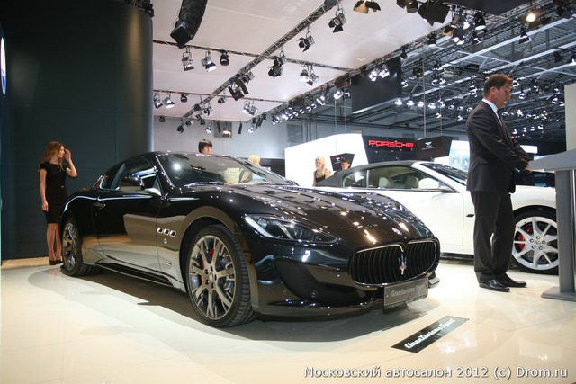 Стенд Maserati