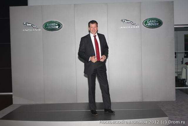 Презентация новых моделей Land Rover