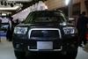 Subaru Forester Edge Style